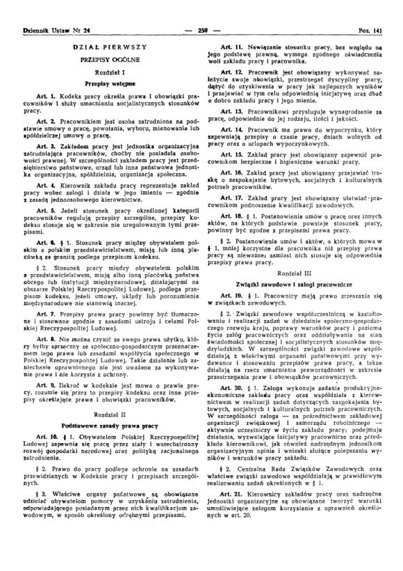 Kodeks Pracy 1974, strona 2