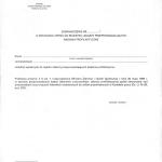 Rozporządzenie Ministra Zdrowia 30 maja 1996, strona 30
