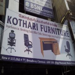 Revolving Chair Dealers In Chennai Crate And Barrel Rocking Kothari Furniture Broadway 600108 Sulekha