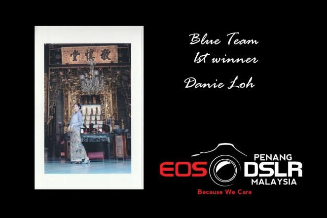 First Blue Team