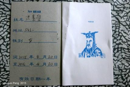 ASA ChengBeng 029
