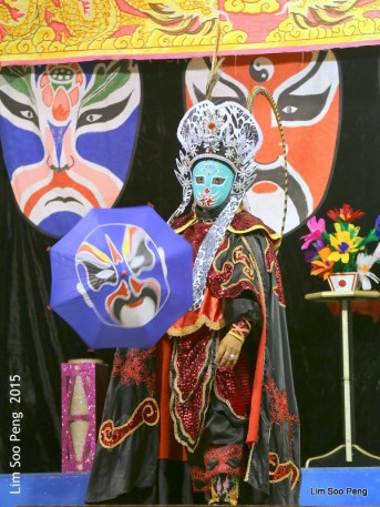 1-Padang Wayang Night 2 Part 2 539