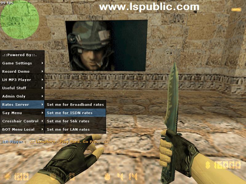 menufront  www.lspublic.com