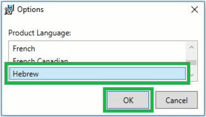 חלונית בחירת שפת התקנה