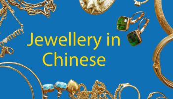 Jewellery-in-Chinese