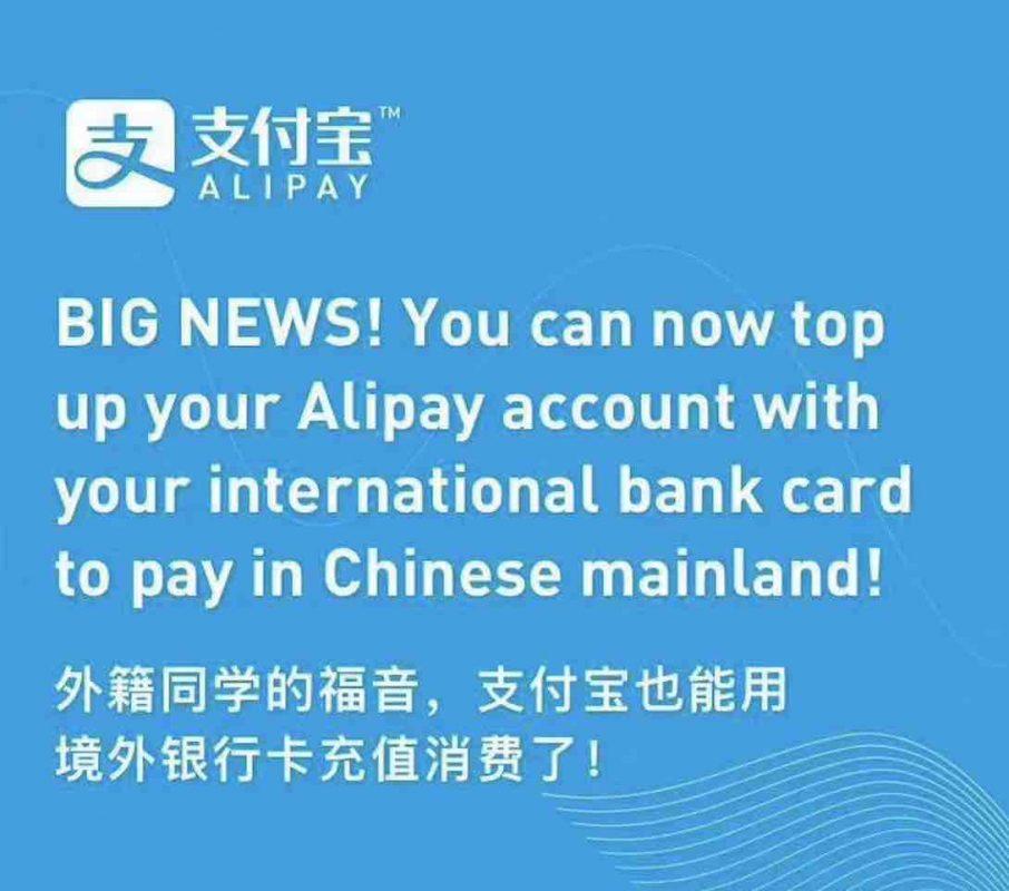 Using Alipay in China