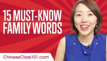 Five Gradual Methods of Learning Chinese with LTL Mandarin