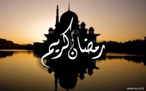 Tradisi Unik Ramadhan di Seluruh Dunia