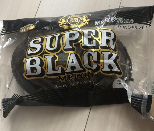 オキコパン・スーパーブラックメロン
