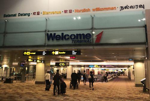 チャンギ空港第1ターミナル到着