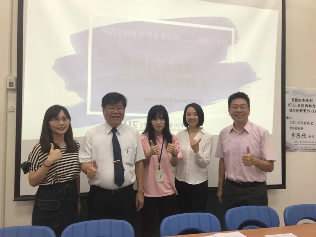 LTTC李乃欣(左一)及葛淑瑄(右二)講師,與嘉義高工林文河校長(左二)、研發組張渝琪組長(中)、林碩彥主任(右一)合影