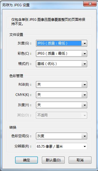 jpg_setting