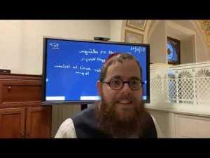 Pszáchim 46 – Napi Talmud 366 – A relatív feltételezés (הואיל), mint felmentő határozó logikai…