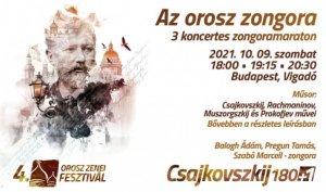 Az orosz zongora – Maraton 2.koncert
