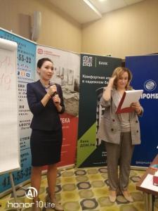 Ассоциация «ЛУАН» провела масштабный юридический тренинг