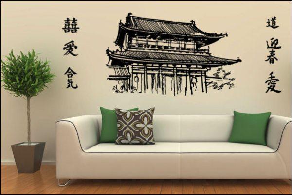 decorar.com-adesivos