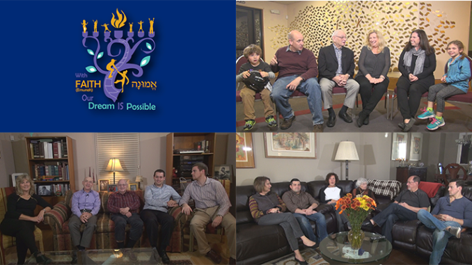 """Temple Emanuel's """"Emunah"""" Campaign video features several multigenerational Temple families. Clockwise from top right: the Deitch, Wallet and Fromkin familieis; The Sattin and Alpert Families and the Korach Family."""