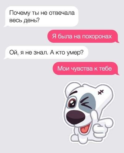 Юмор для женщин и девушек. Подборка смешных картинок и фото lublusebya-lublusebya-16331212052019-1 картинка lublusebya-16331212052019-1