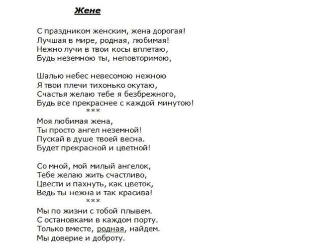 Юмор для женщин и девушек. Подборка смешных картинок и фото lublusebya-lublusebya-16331212052019-4 картинка lublusebya-16331212052019-4