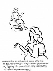 Cartoon_Sep_13