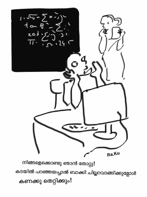 Black-Hole_Cartoon_Raman-Kutty_Dec_18