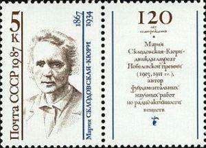 യുഎസ്എസ്ആര് പ്രസിദ്ധീകരിച്ച സ്റ്റാമ്പ്, കടപ്പാട് https://commons.wikimedia.org/wiki/File:1987_CPA_5875.jpg