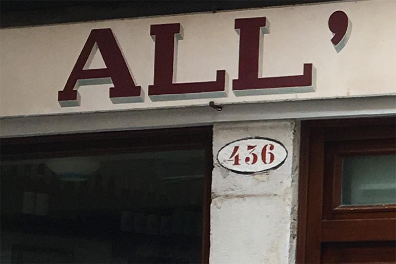 venetian house numbers