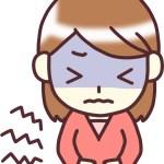 お腹が痛い女の人のイラスト