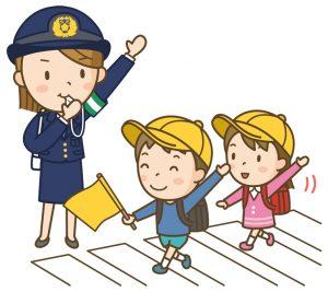 婦警と横断歩道を渡る子供のイラスト