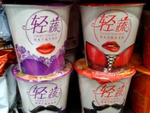 Essen in Beijing Supermarkt 4