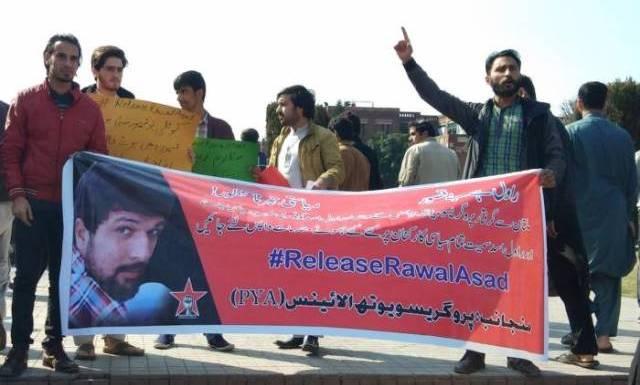 Pakistán: Estudiante marxista arrestado y juzgado por sedición