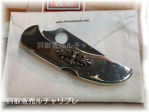Chrome Hearts  フローラルクロス ナイフ スパイダルコ ベース