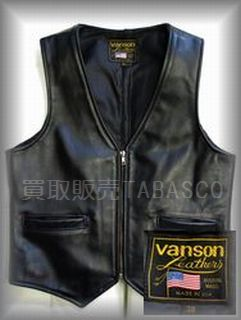 VANSON バンソン レザーベスト MADE IN U.S.A.