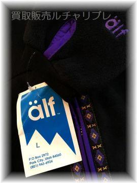 alf アルフ チロリアンテープ フリースジャケット