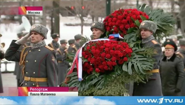 Russian language practice from the contemporary Russian media / wreath on Defender of the Fatherland Day