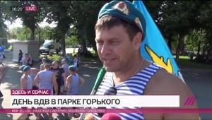 paratrooper celebrating in Gorky Park