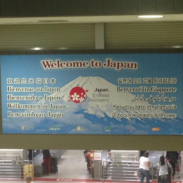 viagem para o japao - a chegada 2