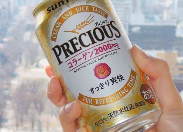 cerveja com colageno
