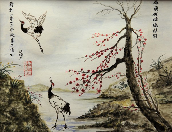 Watercolor In Chinese Painting Style Lucia Wong Artwork
