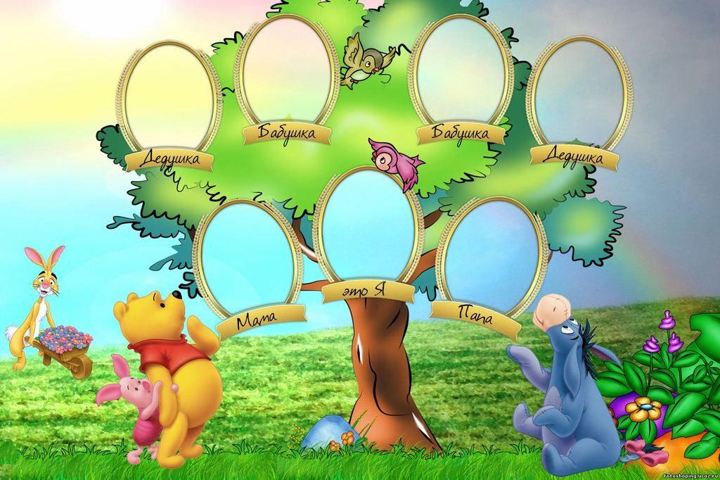 Красивые картинки семейное дерево