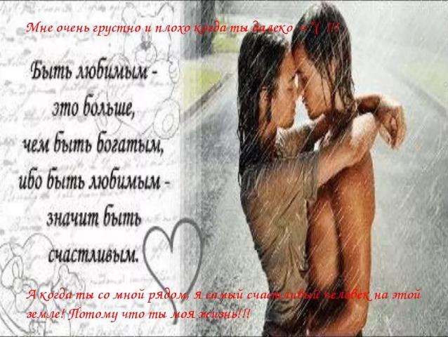 Erotyczna Proza Dla Ukochanej Osoby W Moich Wspomnieniach