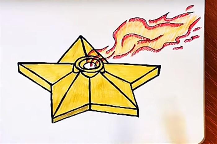 слову, также вечный огонь карандашом фото внимания требует подбор