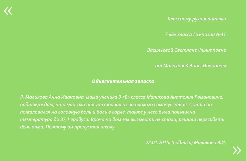 московский кредитный банк онлайн заявка на кредит наличными спб