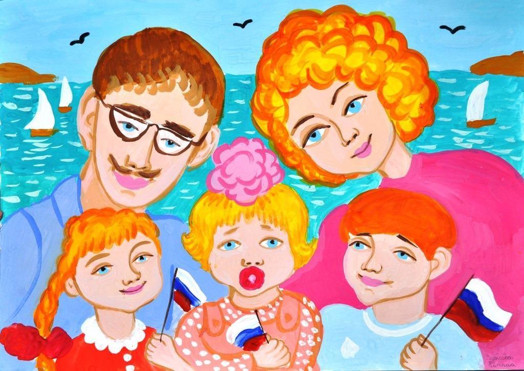 Рисунки про семью для детей