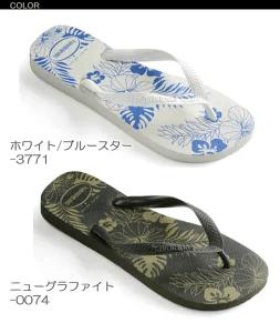 ハワイアナス havaianas サンダル