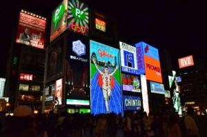 5月の春夏デートは大阪でカップルは遊ぶ!楽しい遊べるスポット10選