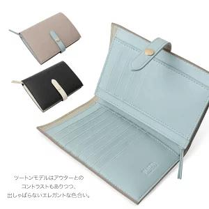 バイカラーベルト財布