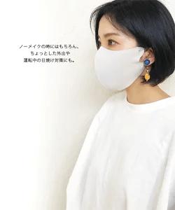 洗って使える接触冷感マスク