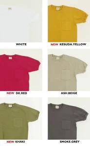 グッドウェア 白Tシャツ