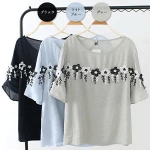 クイーン 花モチーフレースつきTシャツ
